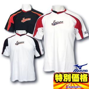 侍JAPAN 侍ジャパンモデル  日本代表ベースボールシャツ2013年-2型 3色展開 52LB894|kasukawa