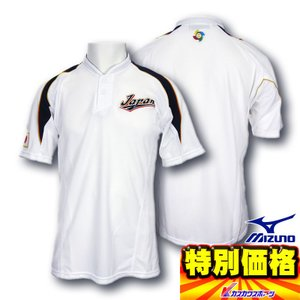 WBC WORLD BASEBALL CLASSICモデル 2013年型 日本代表オーセンティックベースボールシャツ(H)ホーム用 52LB89701|kasukawa
