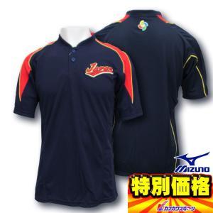 WBC WORLD BASEBALL CLASSICモデル 2013年型 日本代表オーセンティックベースボールシャツ(V)ビジター用 52LB89714|kasukawa