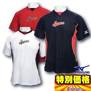WBCベースボールシャツ WORLD BASEBALL CLASSICモデル2013年型  日本代表 52LB898|kasukawa