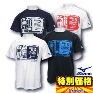 WBC WORLD BASEBALL CLASSICモデル   日本代表デザインシャツ2013年型-2 52TA899|kasukawa