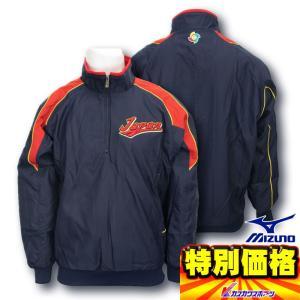 WORLD BASEBALL CLASSICモデル   日本代表オーセンティックZIPジャケット・長袖 52WW89714|kasukawa