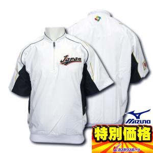 WBC WORLD BASEBALL CLASSICモデル  日本代表オーセンティックZIPジャケット・半袖2013年型 52WW89814|kasukawa
