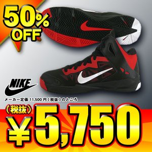 50%OFF 2013年モデル ズーム ハイパー ケイオス バスケットボールシューズ 536841(001)ブラック×ホワイト×ユニバーシティレッド kasukawa