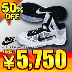 2013年モデル ズーム ハイパー ケイオス バスケットボールシューズ 536841(100)ホワイト×ブラック×ウルフグレー kasukawa