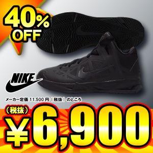 2013年モデル ズーム ハイパー ケイオス バスケットボールシューズ 536845(004)ブラック/ブラック/アンスラサイト kasukawa