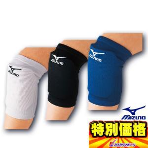 ミズノ MIZUNO ニーサポーター 膝サポーター 1個入り 59SS606 3色展開|kasukawa