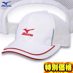 ミズノ テニス キャップ 62JW7001□□|kasukawa