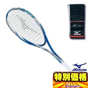 ミズノ(MIZUNO) ソフトテニスラケット ジスト T9  Xyst T9 63JTN42927|kasukawa
