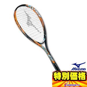 2015年モデル ミズノ MIZUNO ソフトテニスラケット ジスト Z9 Xyst Z9 63JTN51954|kasukawa