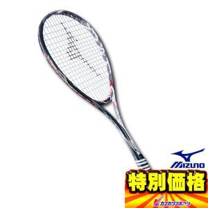 ミズノ 後衛向けソフトテニス用ラケット ジスト Zゼロ 63JTN632|kasukawa