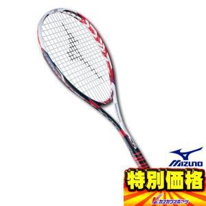 ミズノ 前衛向けソフトテニス用ラケット ジスト T-01 63JTN633|kasukawa