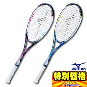 ミズノ MIZUNO ソフトテニス用ラケット ディープインパクト700 DeepImpact 700 63JTN657□□ 2色展開|kasukawa