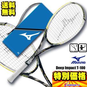 ミズノ ソフトテニス用ラケット ディープインパクトT-100 63JTN66209|kasukawa
