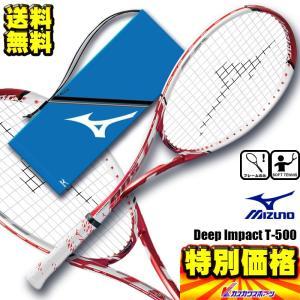 ミズノ ソフトテニス用ラケット ディープインパクトT-500 63JTN67262|kasukawa