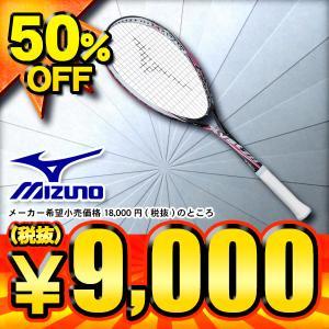 ミズノ(MIZUNO) ソフトテニスラケット ジスト Z8  Xyst Z8 6TN30809|kasukawa
