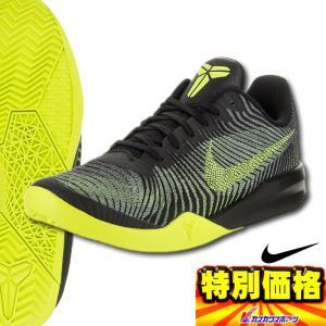 ナイキ Nike バスケットボールシューズ KBメンタリティ...