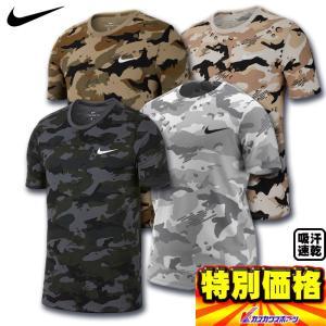 ナイキ DRI-FIT コットン カモ AOP 半袖Tシャツ 923549|kasukawa