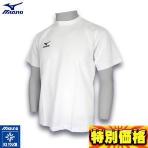 ミズノ MIZUNO 一般用 アイスタッチ 半袖Tシャツ A60TF183□□ 2色展開|kasukawa