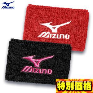 ミズノ テニス リストバンド 2個入り A75YS550□□|kasukawa