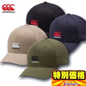 カンタベリー Canterbury  フレックスフィットキャップ FLEXFIT CAP AC07830 4色展開