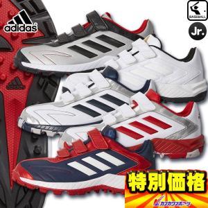 アディダス Adidas ジュニア用野球トレーニングシューズ アディピュアTR-KV