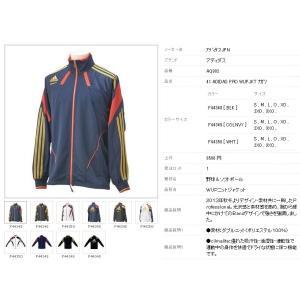 アディダス adidas Professional ウォームアップジャケット長袖上下セット AG902 AG903 3色展開|kasukawa|05