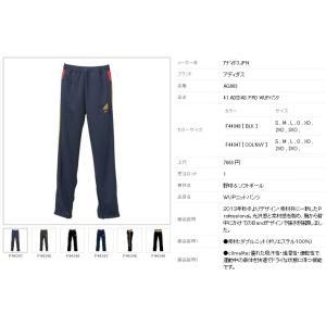 アディダス adidas Professional ウォームアップジャケット長袖上下セット AG902 AG903 3色展開|kasukawa|06
