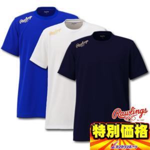 ローリングス 半袖 チームTシャツ ATS6S05|kasukawa
