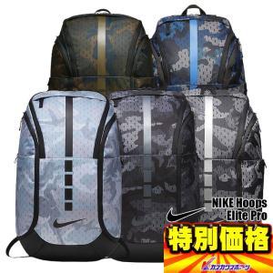 ●アウトドア トレーニング バックパック ●Hoops Elite Pro Backpack 黒 迷...