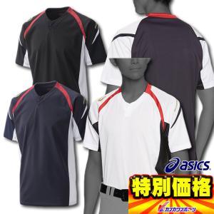 アシックス ASICS 野球用ベースボール プラクティスシャツ BAD102 3色展開|kasukawa