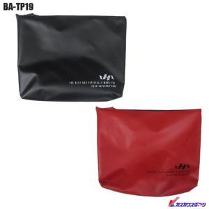 ●ハタケヤマ HATAKEYAMA 限定 ターポリン PVC ●野球 ベースボールバッグ カバン 鞄...