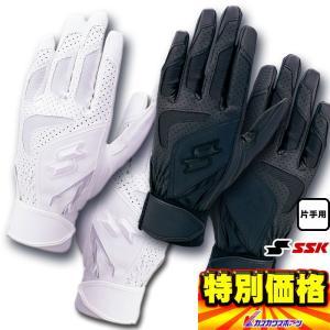 エスエスケイ 片手用バッティング手袋 一般用/少年用 高校野球対応 シングルバンド デジグラブ BG3000S