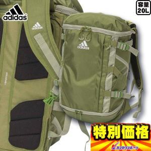 アディダス Adidas OPS バックパック 20L  BIP78 3色展開|kasukawa