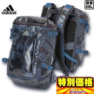 2016年モデル アディダス Adidas バックパック OPS SHIELD バックパック 20L BIP79 AZ6786:ユーティリティブルーF|kasukawa