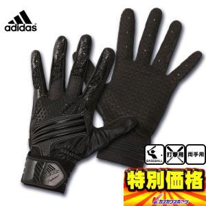 2016年モデル アディダス Adidas バッティング手袋 アディダスプロフェッショナル 両手用 BIS24 8色展開...