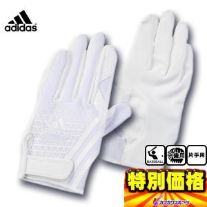2016年モデル アディダス Adidas 守備用手袋 アディダスプロフェッショナル フィールディンググローブ BIS26 5色展開...