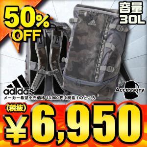 2016年モデル アディダス Adidas OPS SHIELD バックパック 30L BJY28-AP2848|kasukawa