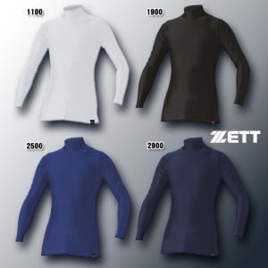 カタログ外限定品 ZETT ピタアンダーシャツ ハイネック・長袖フィットアンダーシャツ BO908 9色展開 学生野球 ジュニアサイズも対応|kasukawa|02