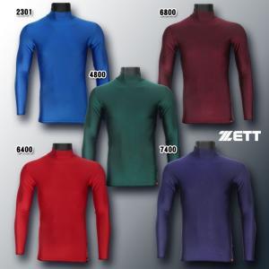 カタログ外限定品 ZETT ピタアンダーシャツ ハイネック・長袖フィットアンダーシャツ BO908 9色展開 学生野球 ジュニアサイズも対応|kasukawa|03