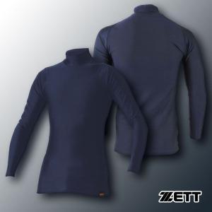 カタログ外限定品 ZETT ピタアンダーシャツ ハイネック・長袖フィットアンダーシャツ BO908 9色展開 学生野球 ジュニアサイズも対応|kasukawa|05