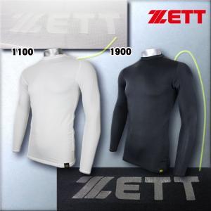 待望のローネックバージョン ZETT ピタアンダーシャツ ローネック・長袖フィットアンダーシャツ BO908RLK 6色展開 学生野球 ジュニアサイズも対応|kasukawa|02