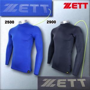 待望のローネックバージョン ZETT ピタアンダーシャツ ローネック・長袖フィットアンダーシャツ BO908RLK 6色展開 学生野球 ジュニアサイズも対応|kasukawa|03