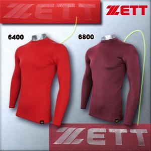 待望のローネックバージョン ZETT ピタアンダーシャツ ローネック・長袖フィットアンダーシャツ BO908RLK 6色展開 学生野球 ジュニアサイズも対応|kasukawa|04