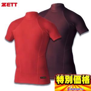 ゼット ZETT プロステイタス ハイネック半袖アンダーシャツ BPRO111R 8色展開|kasukawa