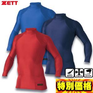 ゼット ZETT プロステイタス ハイネック長袖アンダーシャツ BPRO888R 9色展開|kasukawa
