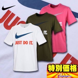 ナイキ Tシャツ メンズ ユニセックス JDI スウッシュ S/S Tシャツ NIKE BQ0593|kasukawa
