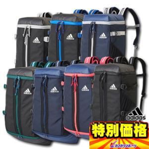 2016年モデル アディダス Adidas オプスバックパック26L BSG54 7色展開|kasukawa