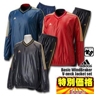 2016年秋冬モデル アディダス Adidas Vジャン BASIC WブレーカーVネックJKT 長袖上下セット  上:BVU33 下:BVU32 3色展開