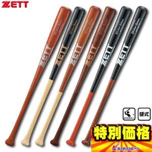 ゼット 一般硬式用木製(合竹)バット エクセレントバランス BWT175□□ 2019年モデル|kasukawa